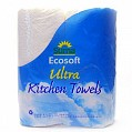 Suma Ecosoft Kitchen Towels 12 x 2 pack