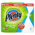 Plenty Kitchen Towels 2 pack